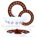 Сервиз столовый Luminarc Sirocco Brown 19 пр.(6 пер)